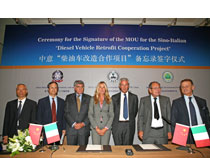 China_Agreement signed with Chinese and Italian authorities